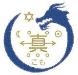 【モニター募集】霊草・真菰(まこも)のエネルギーエッセンス